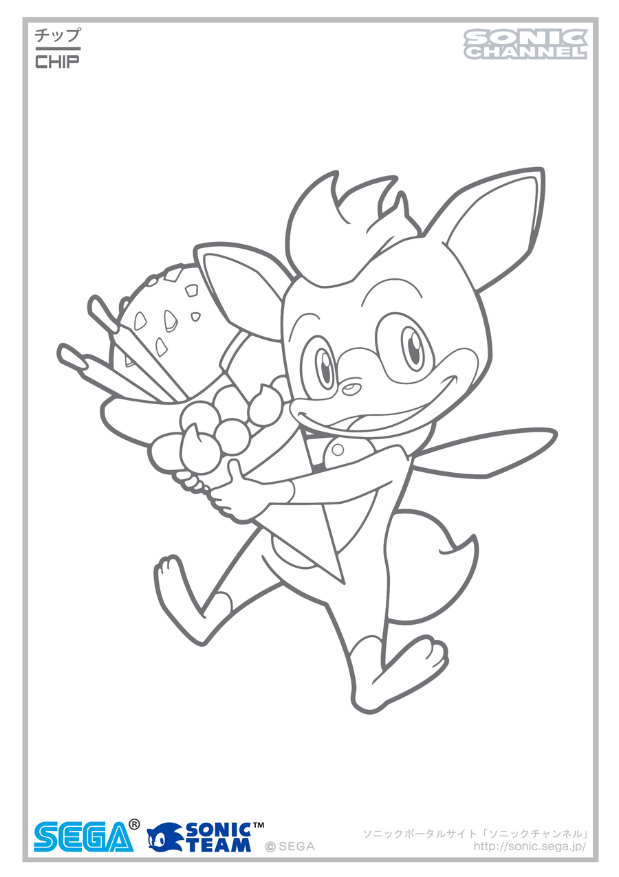 chip channel coloring page by fuzon s on deviantart