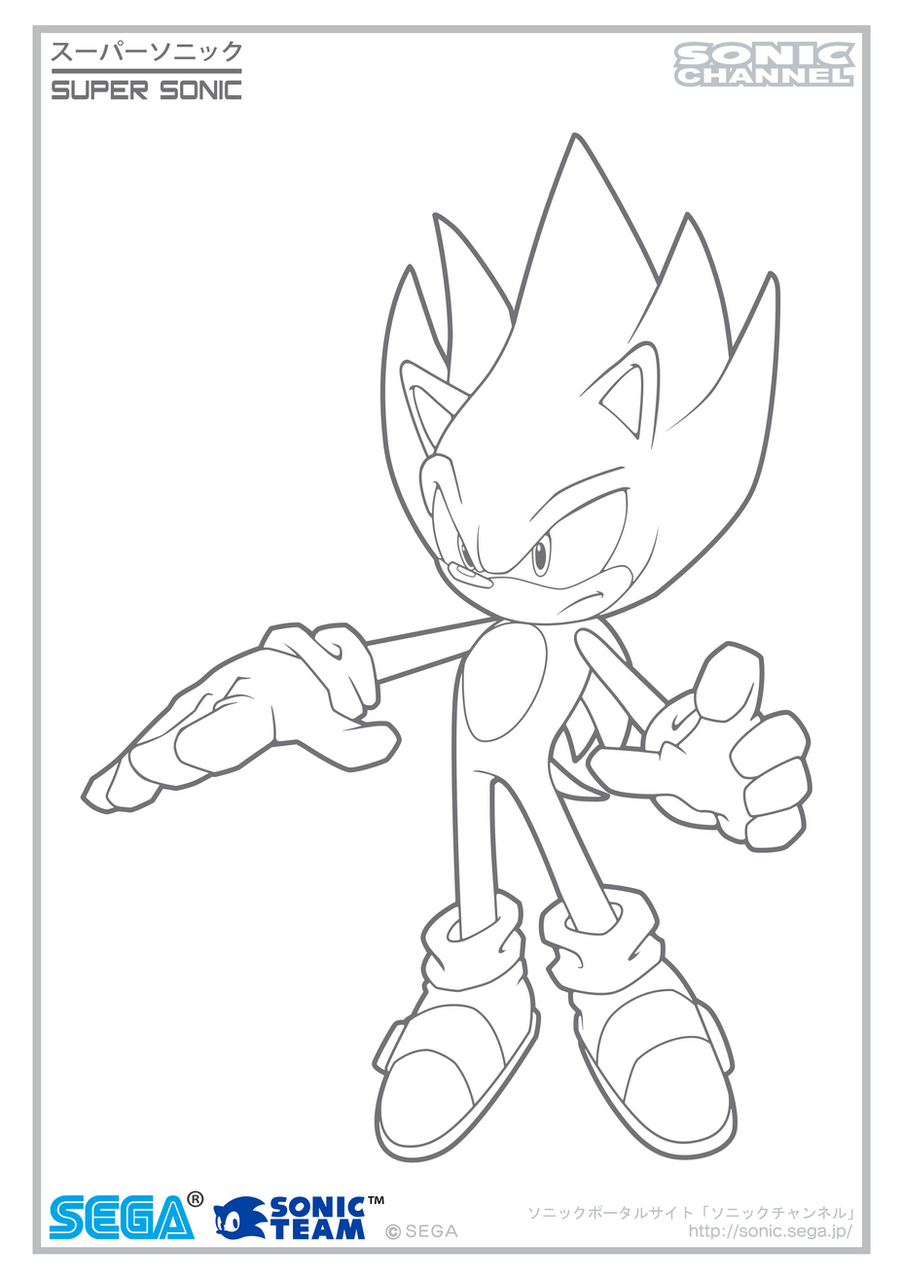 super sonic coloring page