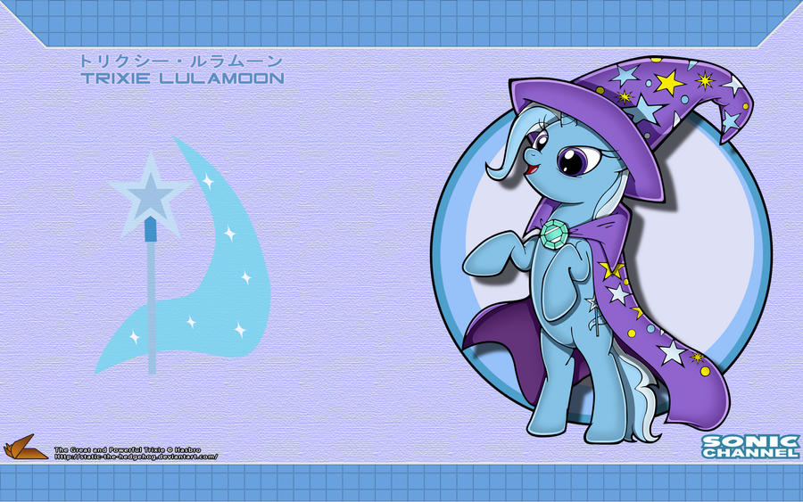 Sonic Channel '12: Trixie by Fuzon-S