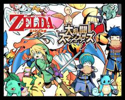 Smash Poster by dogear-jp