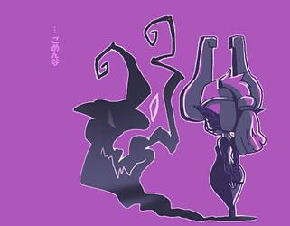 Shadow by dogear-jp