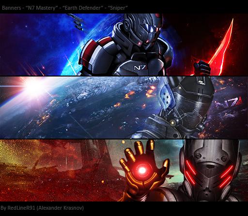 Mass Effect 3 Bioware Banner Contest (RedLineR91) By