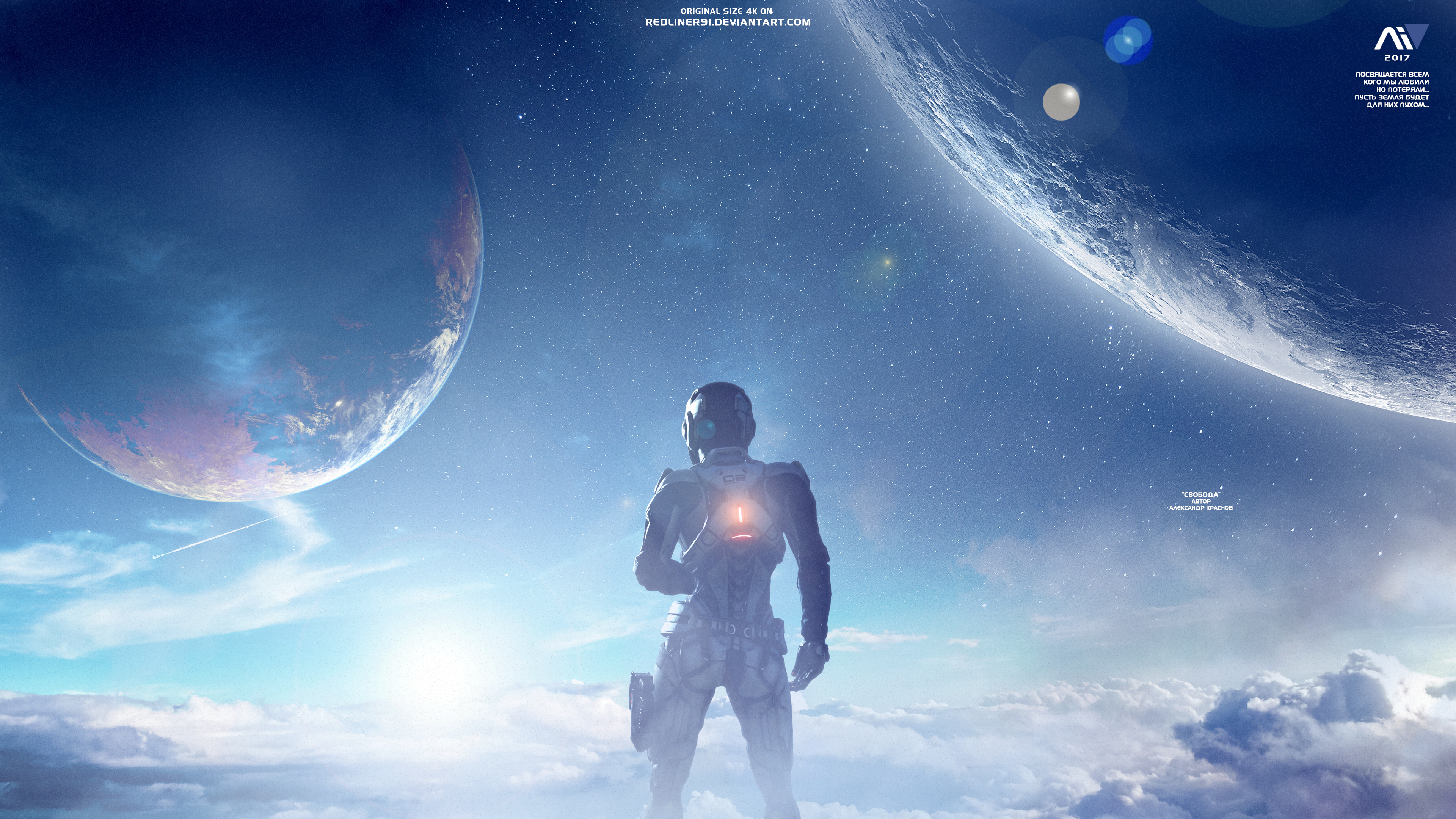 freedom___mass_effect_andromeda_wallpape