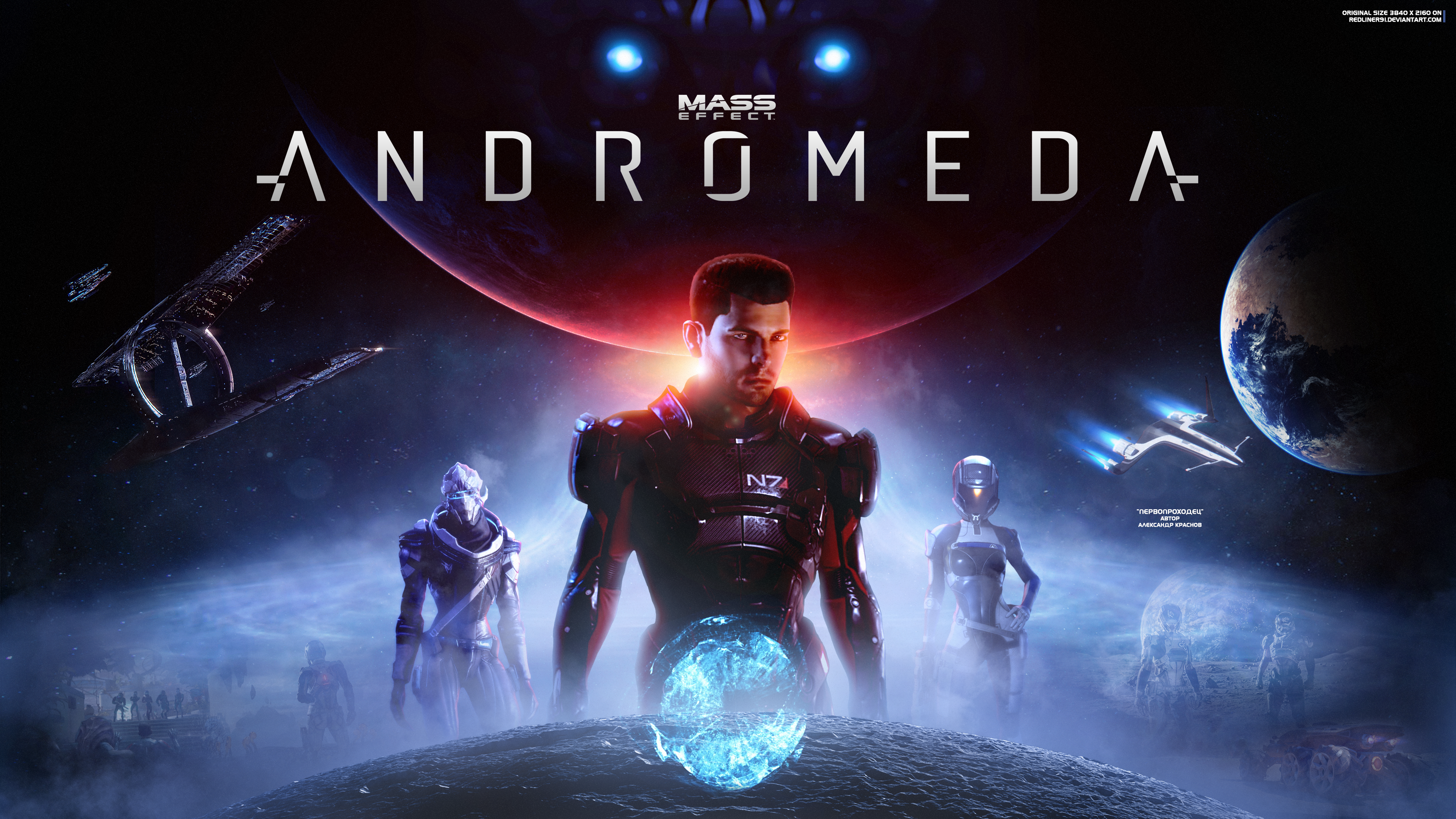 pathfinder___mass_effect_andromeda_wallp