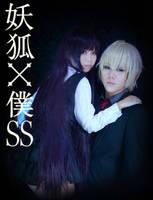 Inu x Boku SS : Soushi and Ririchiyo by Ika-xin