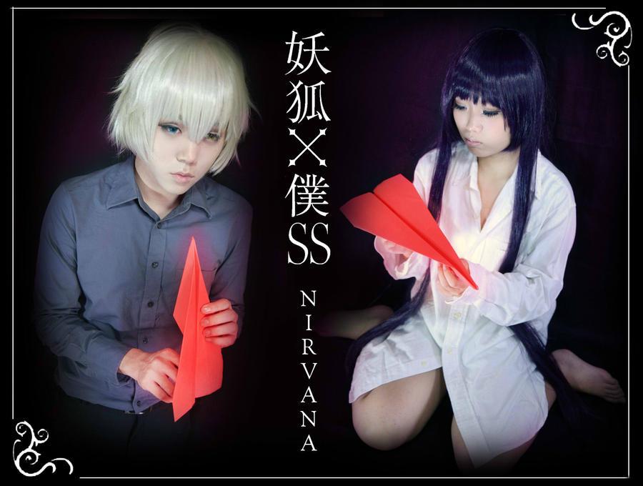 Inu x Boku SS - Nirvana by Ika-xin