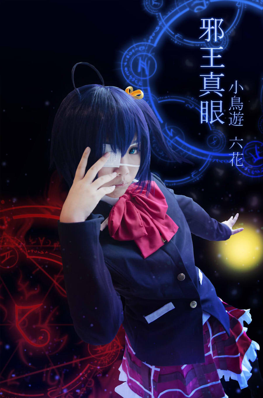 Takanashi rikka - Devilish Truth Stare by Ika-xin