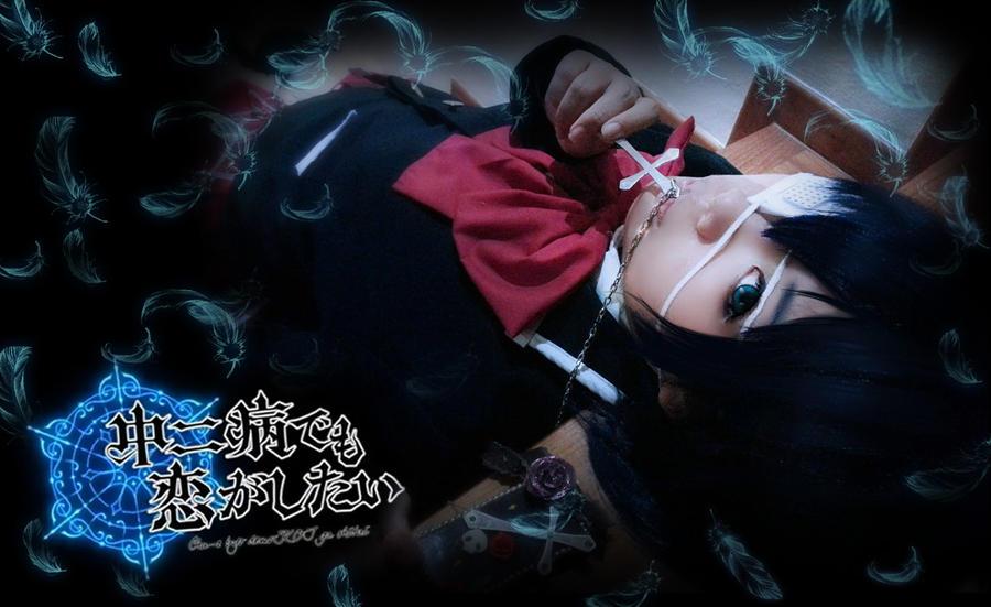 Takanashi Rikka - Kimi E by Ika-xin