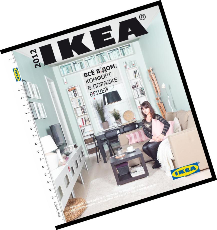 cover for catalogue ikea by kavergirl on deviantart. Black Bedroom Furniture Sets. Home Design Ideas