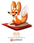 Day 1413. Vulpie