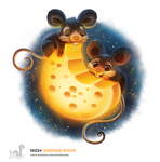 Daily Painting 1692# Cheddar Moon
