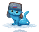 Daily Paint 2330. Russian Blue