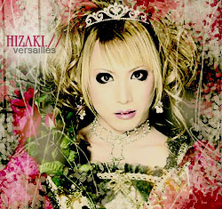 """Obrázek """"http://fc06.deviantart.com/fs23/f/2008/008/0/a/Versailles_Hizaki_by_vampirekid_hikaru.jpg"""" nelze zobrazit, protože obsahuje chyby."""