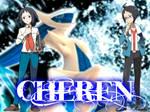 Cheren (Pokemon)