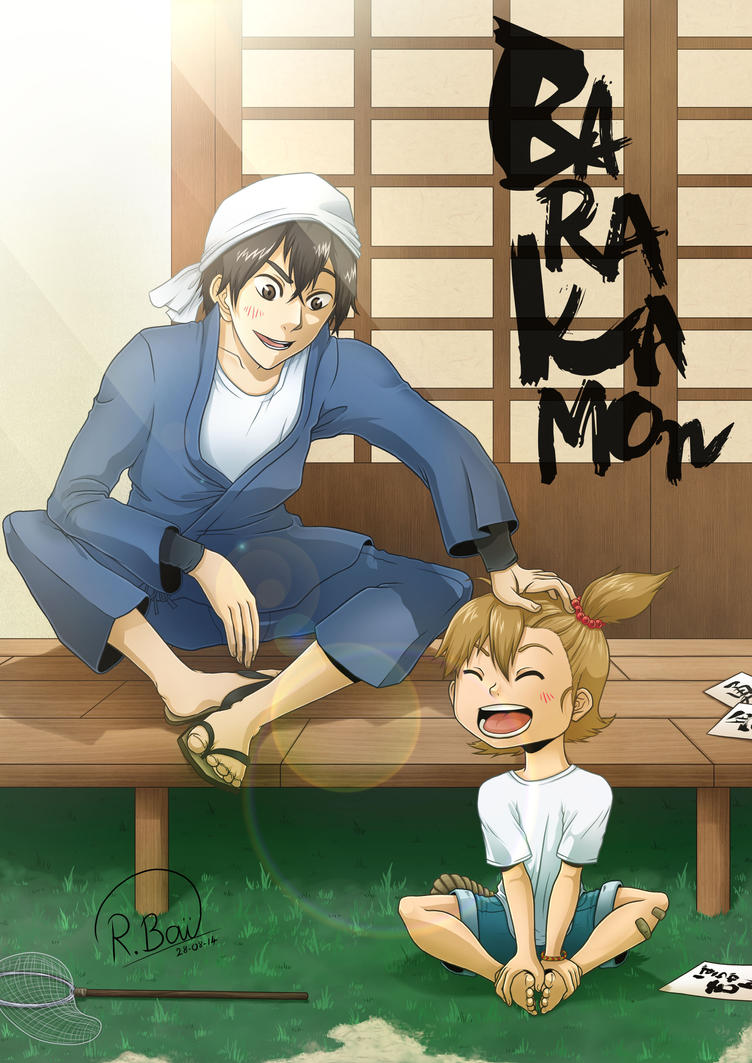 BARAKAMON by Clampy-TFA