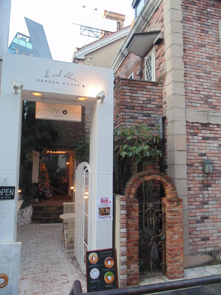 Quiet Cafe by ceedeng