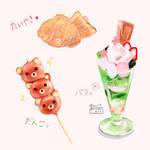 Japanese snacks by ceedeng