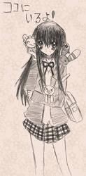 KNIY :sumino-chan: by Moetaku-chan