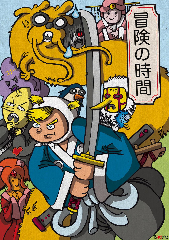 Boken No Jikan by b4rTuK1nG
