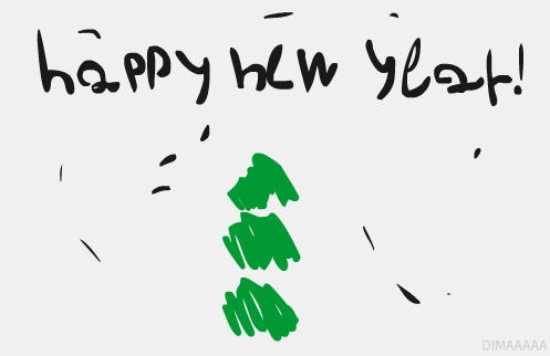 happy new year 2013  animated gif  by desd d-d5ptuei jpgHappy New Year 2013 Animated