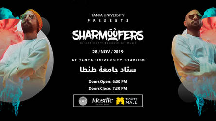 SHARMOOFERS EVENT AT TANTA UNIVERSITY #2