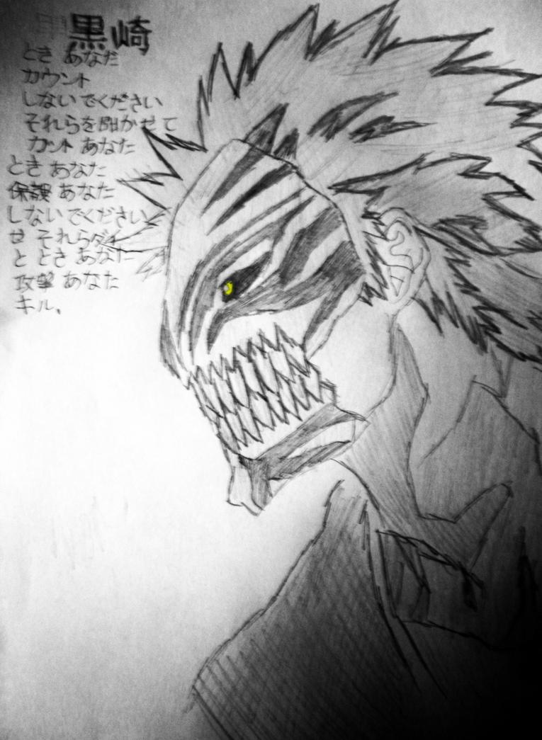 Kurosaki Hollow mask by Tai-ShuShu