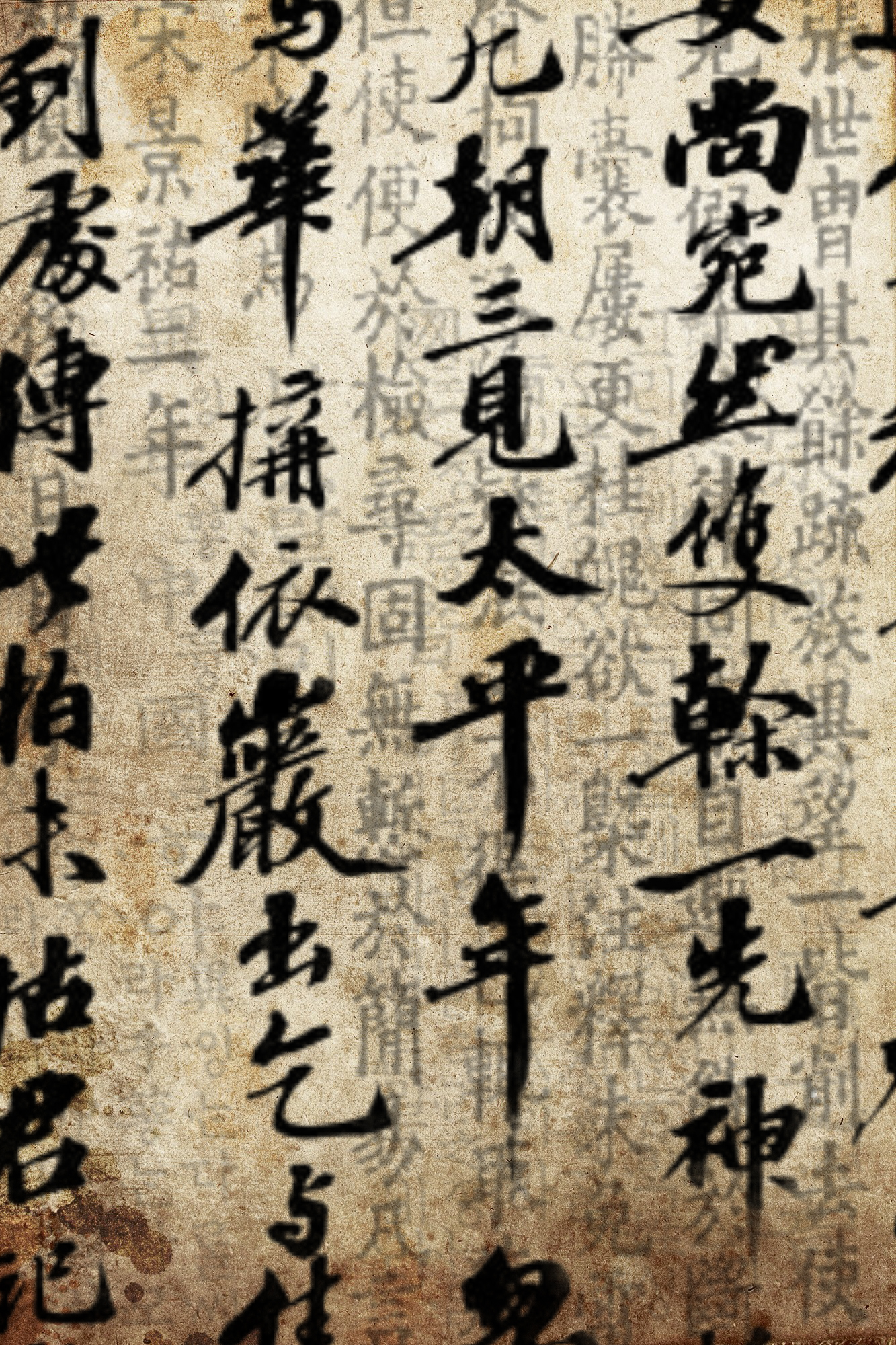 Chinese Calligraphy By Dncube On Deviantart