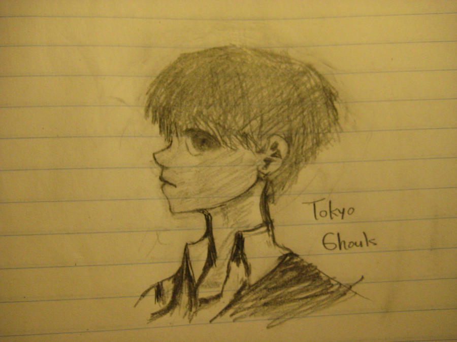 Toukyo Kushu by darktsukikat