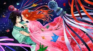 Tanabata by ElyonBlackStar