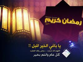 Ramadan by alseri