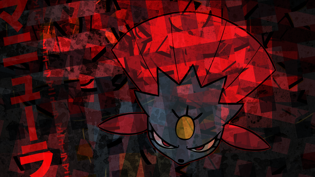 [Image: just_a_weavile_wallpaper__1920x1080__by_...85zwif.png]
