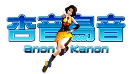 Kanon Cosplay - Vocaloid Collab 2017