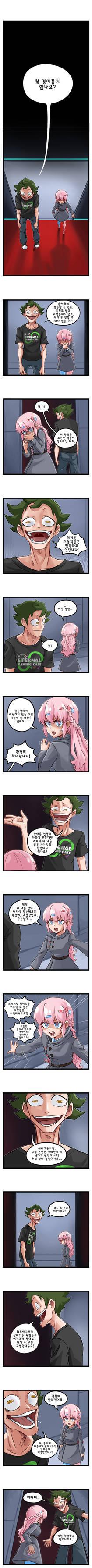 Clinic of Horrors - 51 (Korean Translated)