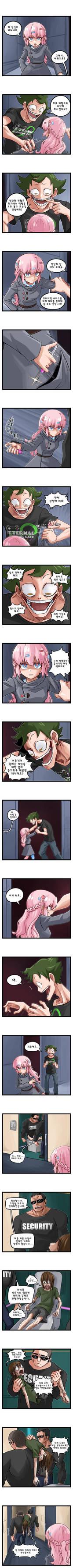 Clinic of Horrors - 52 (Korean Translated)