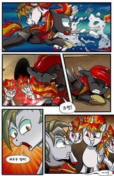 AtN - The Bane of Firefangs 14 (Korean Translated)