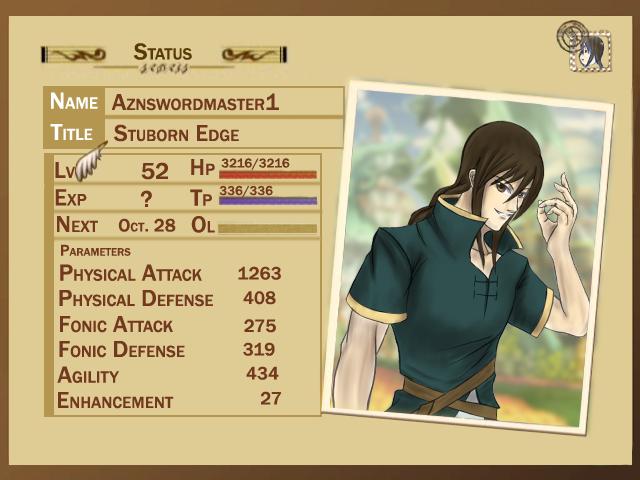 aznswordmaster1's Profile Picture
