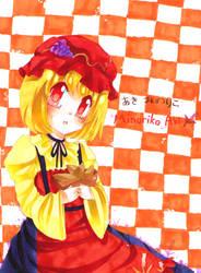 Minoriko Aki by yanano