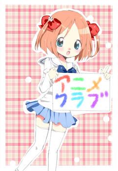 anime club poster
