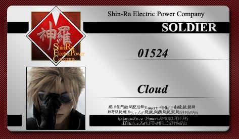 Shin-Ra ID card1 by joeadonis