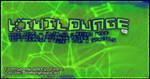 Kiwilounge