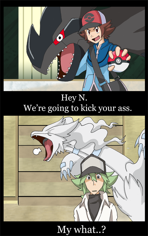 Ima Kick Your Ass! by janusz16 - Meme Center