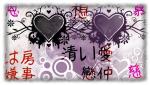 Weird stamp by Sharn-Lugonn