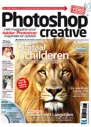 Photoshop Creative NL17