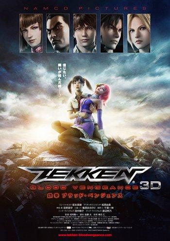 Tekken Blood Vengeance Poster by LIN-JIN17