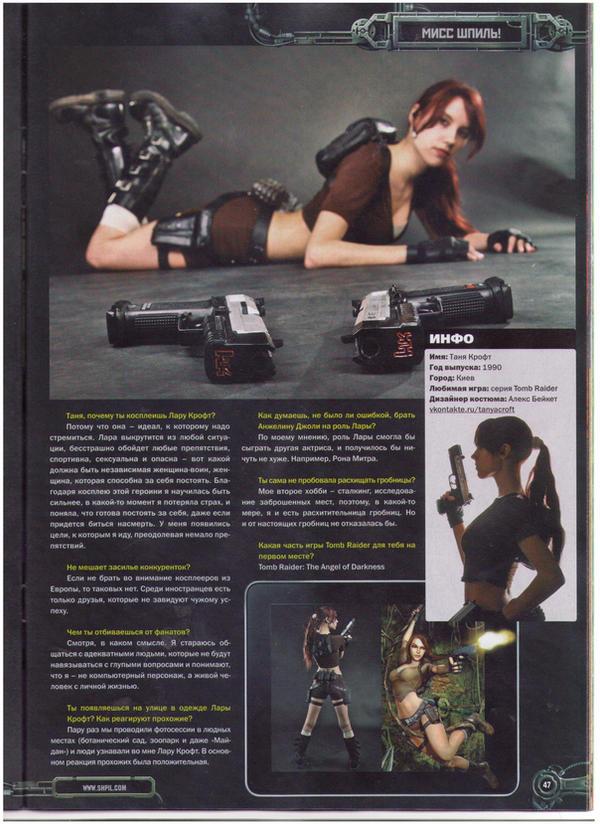 Me2 - Ukraine game magazine'11 by TanyaCroft