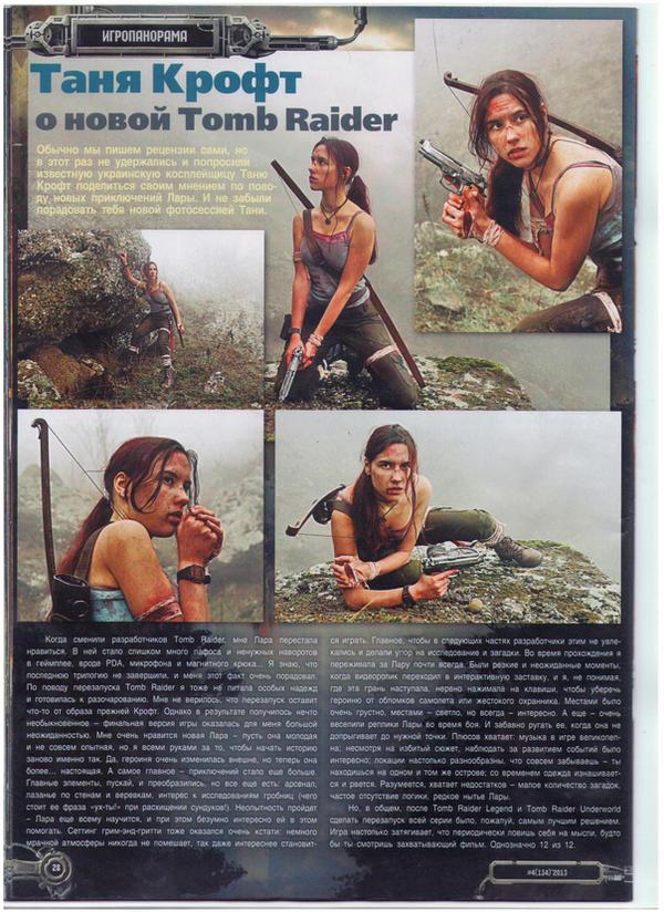 Me - Ukraine game magazine'13 by TanyaCroft