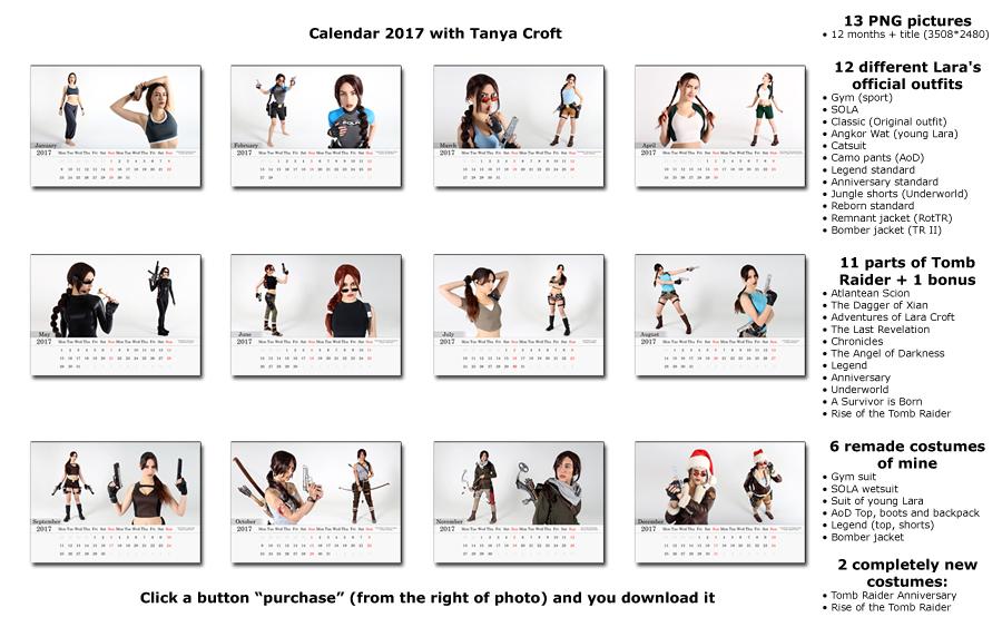 CALENDAR 2017 with Tanya Croft by TanyaCroft