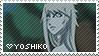 Yoshiko Stamp by wilnaah
