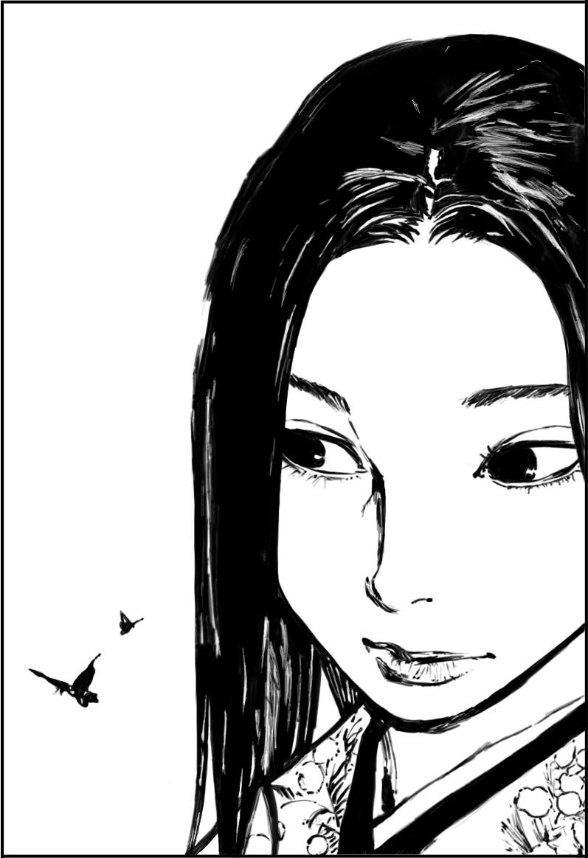 Otsu By Sirom SOAD
