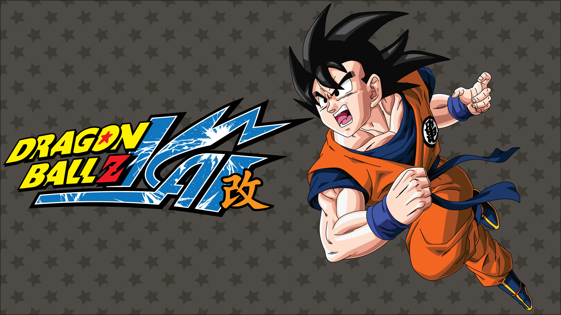Dragon Ball Z Kai Wallpaper By Havoc3001 On Deviantart